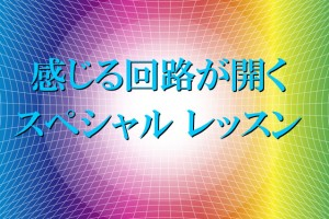 energie_circuit_banner