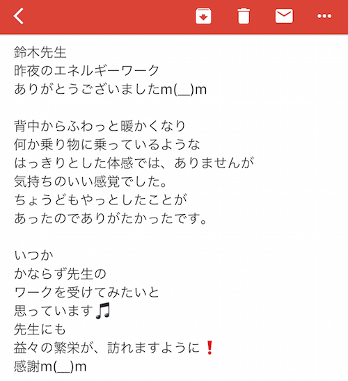 IMG_9602
