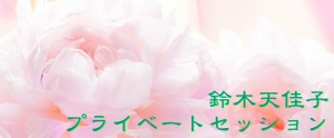 Psession_banner_20180308_small